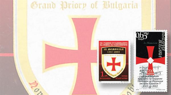 tip-of-the-week-bulgaria-knights-templar-stamps