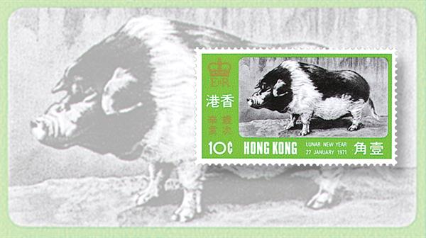tip-of-the-week-hong-kong-1971-pigs-stamps-lunar-new-year