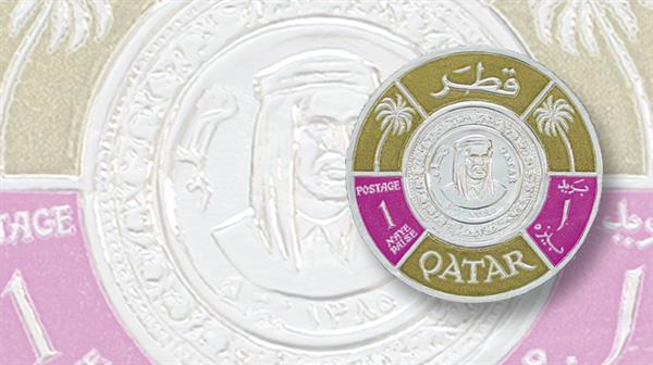tip-of-the-week-qatar-1966-gold-silver-foil-sheik-ahmad-stamps