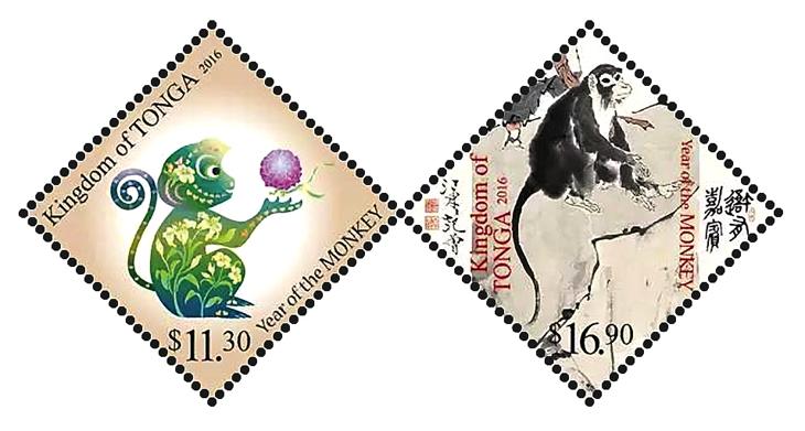 tonga-year-of-the-monkey-diamond-shaped-stamps