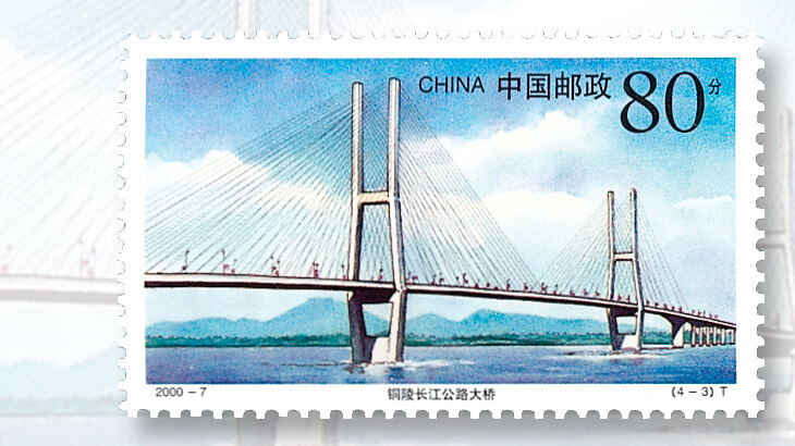 tongling-bridge-china-stamp