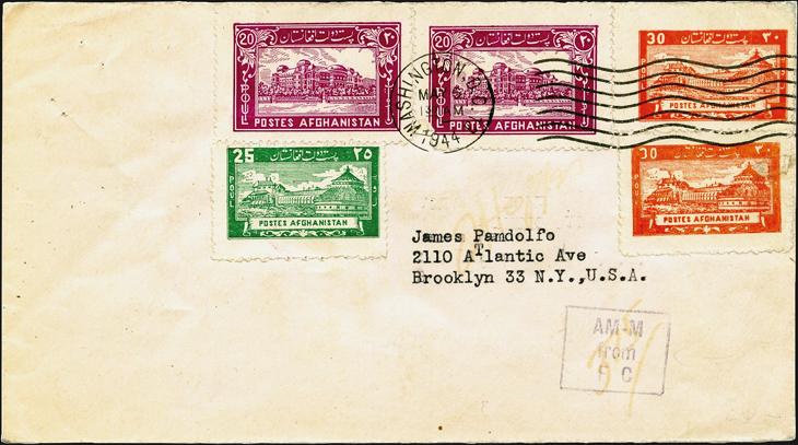 transatlantic-cover-afghanistan-india-washington-new-york-1944