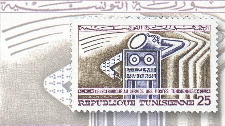 tunisia-computer-stamp-scott-494