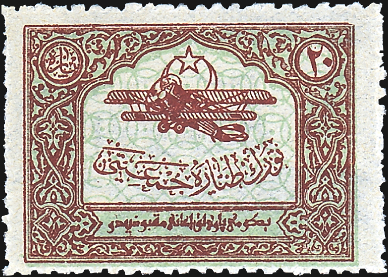 turkey-postal-tax-airmail-stamp-turkish-aviation-society-1926