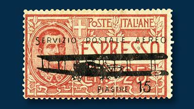 turkish-empire-unissued-airmail-stamp