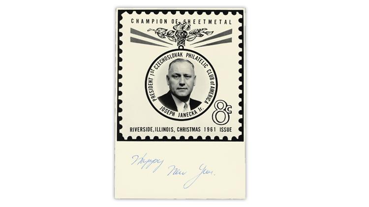 Unusual Champion Of Sheetmetal Holiday Card Design
