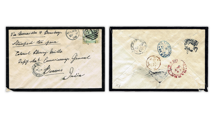U.S. Stamp Notes  fabricated 1883 cover