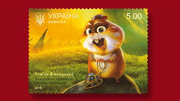ukraine-animated-film-stolen-princess-stamp