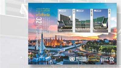 un-souvenir-sheet-three-different-currencies