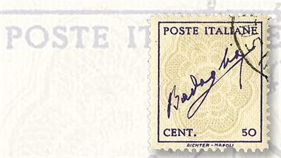 unadopted-stamp-design-replace-italy-fascist-issues