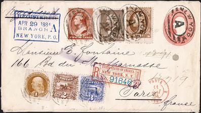 unique-1881-registered-cover-rare-pictorial-reissue-stamp