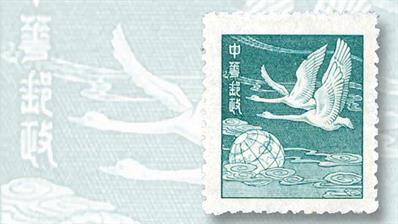 unissued-nondenominated-stamp-taiwan