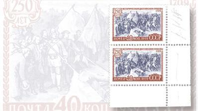 unissued-soviet-union-battle-of-poltava-pair