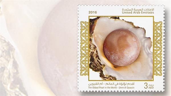 united-arab-emirates-stamp-worlds-oldest-pearl