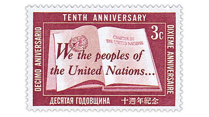 united-nations-1955-10th-anniversary-stamp