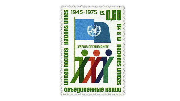 united-nations-1975-30th-anniversary-stamp