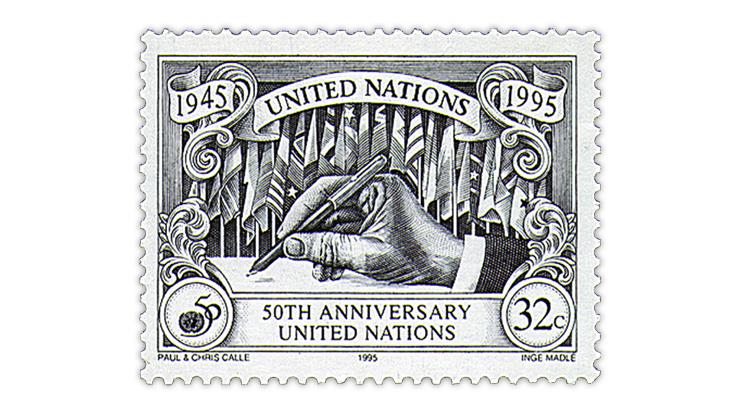 united-nations-1995-50th-anniversary-stamp-paul-chris-calle