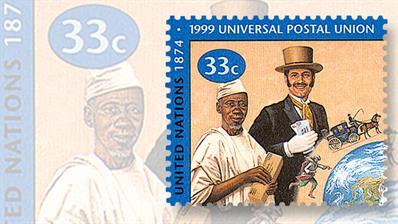 united-nations-1999-universal-postal-union-anniversary-stamp