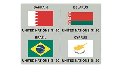 united-nations-2020-bahrain-belarus-brazil-cyprus-flag-stamps