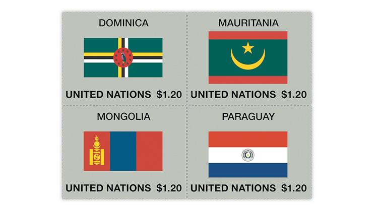united-nations-2020-dominica-mauritania-mongolia-paraguay-flag-stamps