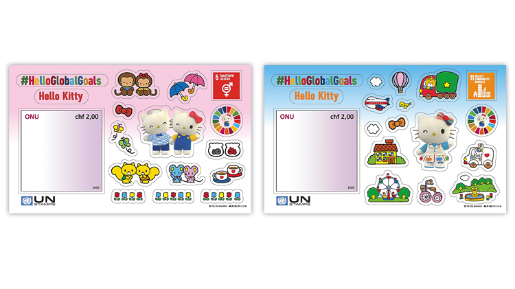 united-nations-2020-hello-kitty-gender-equality-sustainable-cities-stamps
