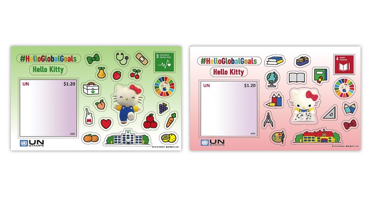 united-nations-2020-hello-kitty-health-education-goals-stamps