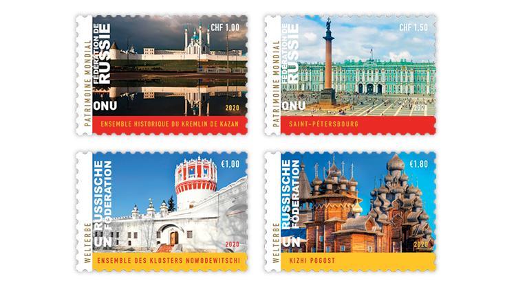 united-nations-2020-kazan-kremlin-st-petersburg-novodevichy-convent-kizhhi-pogost-world-heritage-stamps