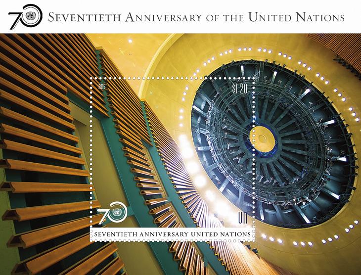 united-nations-70-anniversary-headquarters-sheet