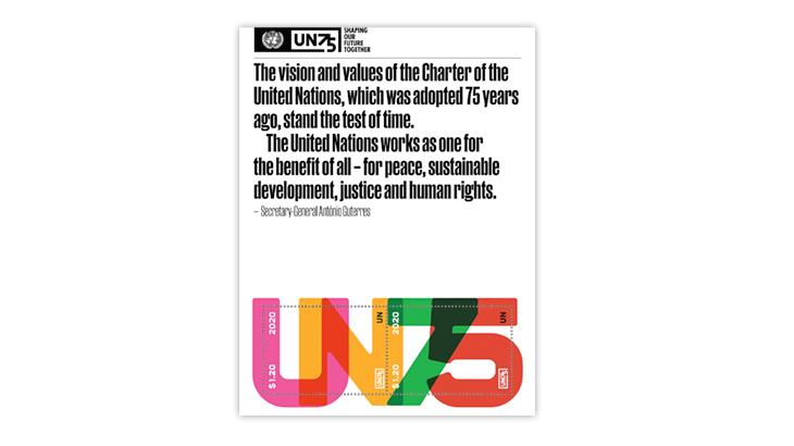 united-nations-75th-anniversary-souvenir-sheet-guterres-quote