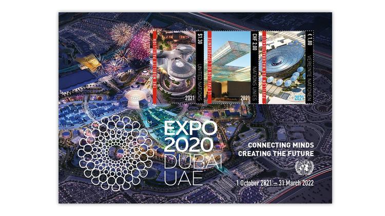 united-nations-dubai-expo-2020-souvenir-sheet