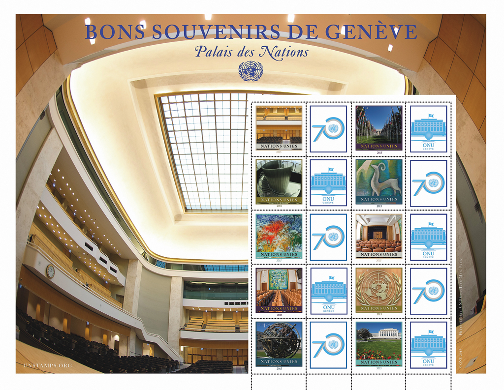 united-nations-greetings-from-geneva-pane-2015