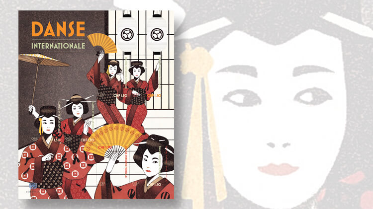 united-nations-japanese-fan-dance-stamp