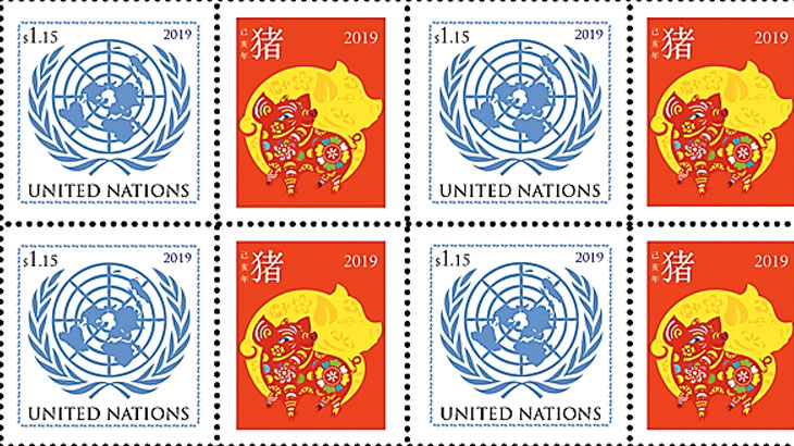UNPA continues Chinese Lunar Calendar series