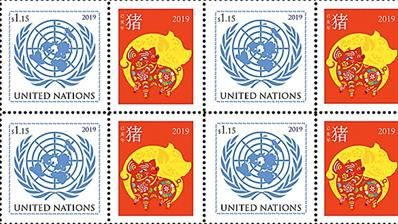 united-nations-lunar-new-year-pig-preview