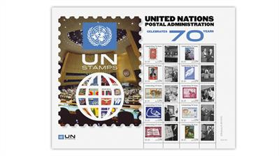 united-nations-postal-administration-70th-anniversary-stamps