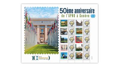 united-nations-postal-administration-geneva-50th-anniversary-pane
