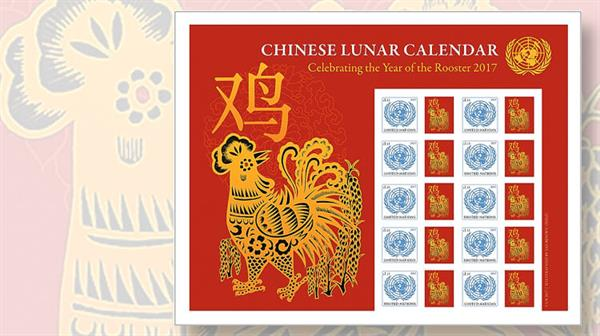united-nations-postal-administration-year-of-the-rooster-stamp-pane