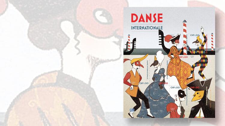united-nations-venetian-dance-stamp