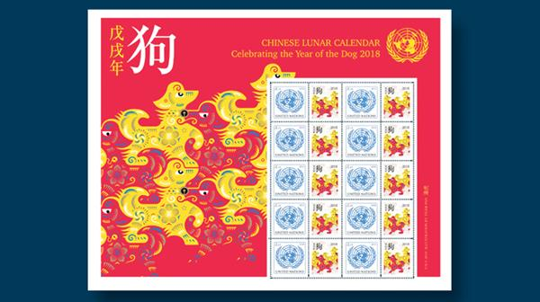 united-nations-year-of-the-dog-pane-of-stamps