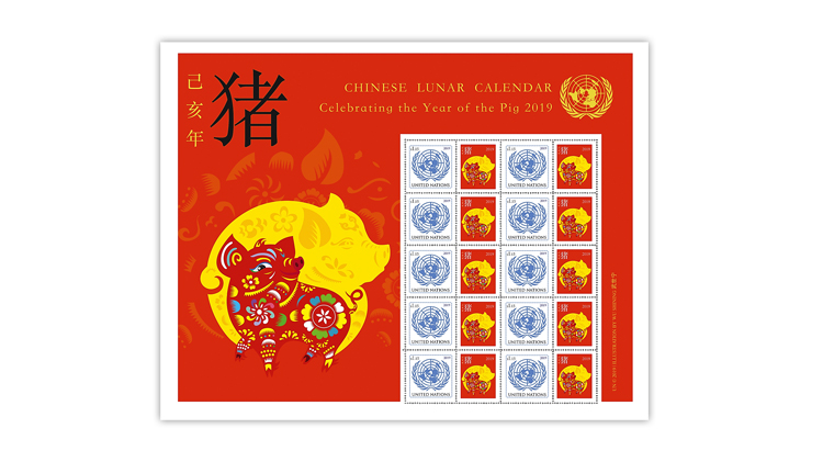 United Nations Year of the Pig stamp pane