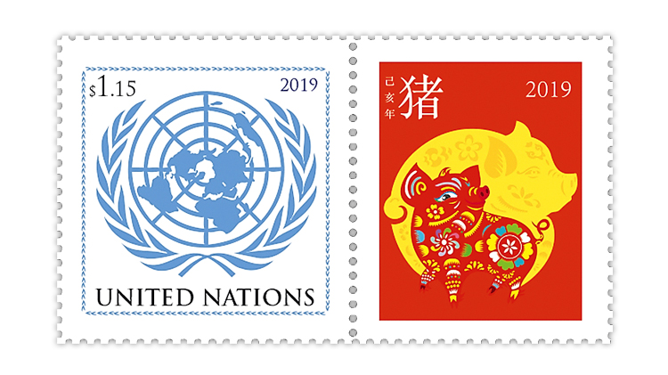 United Nations Year of the Pig stamp