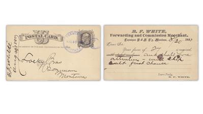 united-states-1880-postal-card-terminus-montana-territory