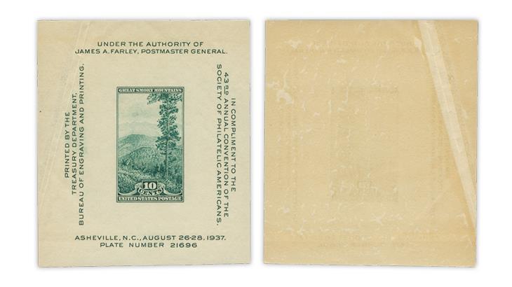 united-states-1937-national-parks-souvenir-sheet-paper-crease