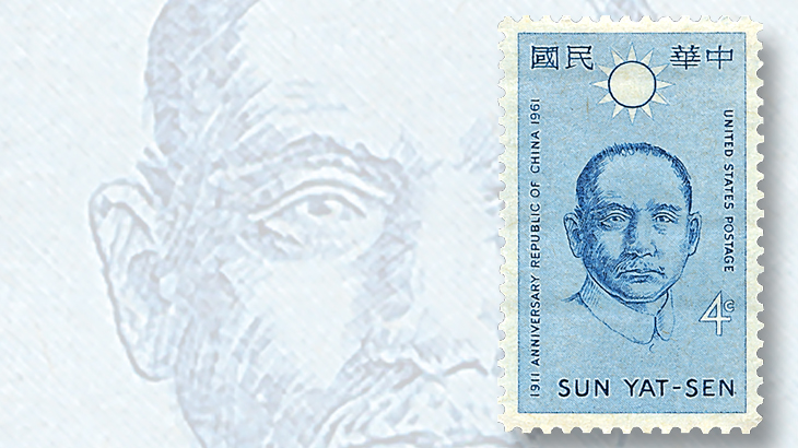 Chinese president on U.S. stamp
