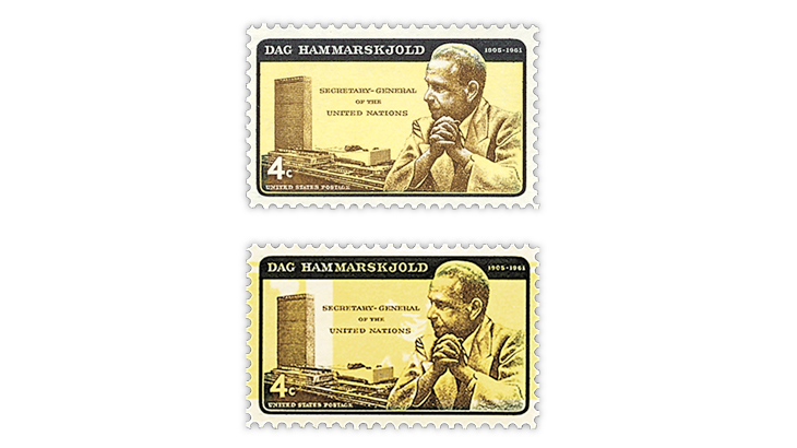 united-states-1962-dag-hammarskjold-normal-special-printing-stamps