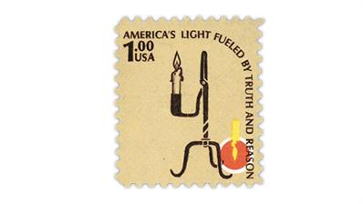 united-states-1979-cia-invert-error-stamp