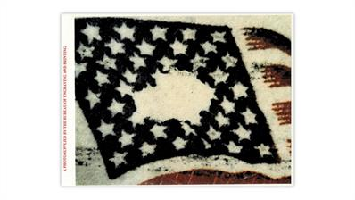 united-states-1992-flag-over-white-house-stamp-printing-gap-close-up