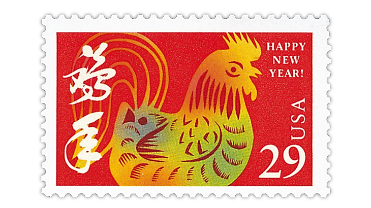 united-states-1992-year-of-the-rooster-lunar-new-year-stamp