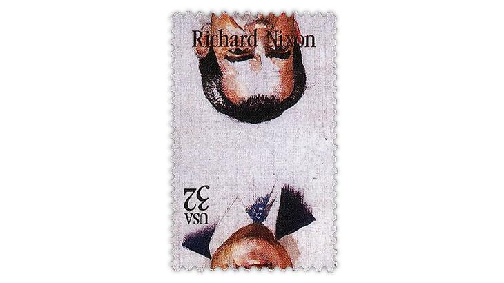 united-states-1995-richard-nixon-printers-waste-invert-stamp