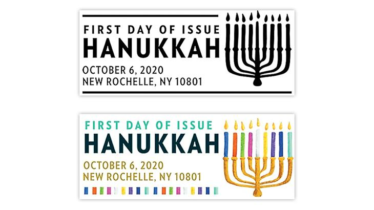 united-states-2020-hanukkah-stamp-first-day-cancels
